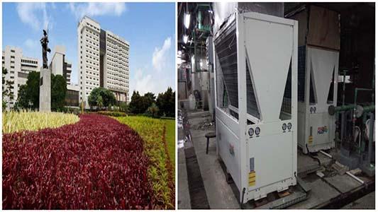 Penta Power Indonesia News - Jual Water Heater Di Jakarta
